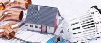 строим свой дом