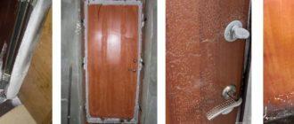 промерзание двери