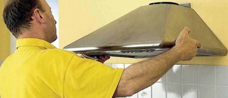 Как установить кухонную вытяжку